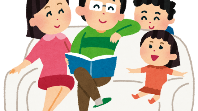 子供のしつけで重要なポイントは何?家庭での環境作りが大切!