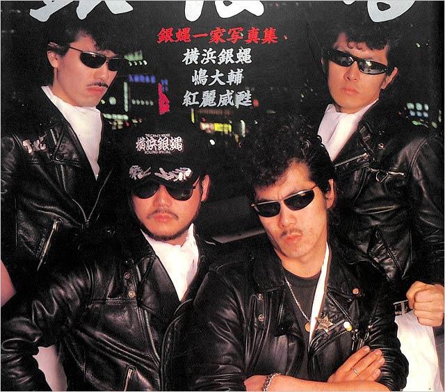 杉本哲太の経歴・学歴は?若い頃は横浜銀蠅の弟分で超ヤンキー!