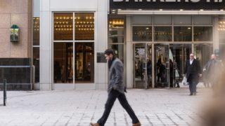 ほの国百貨店の閉店後はどうなる?跡地の再開発は進んでる?