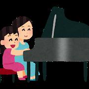 子供の集中力を高める習い事は何?ピアノ教室がオススメ!