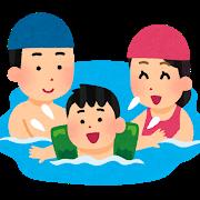 小さい子供の体力作りにいい習い事は?水泳教室がオススメ!