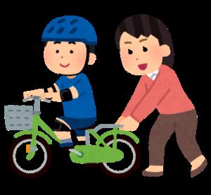 子供が乗り物で遊ぶ神奈川の公園は?安い料金で満足できる!