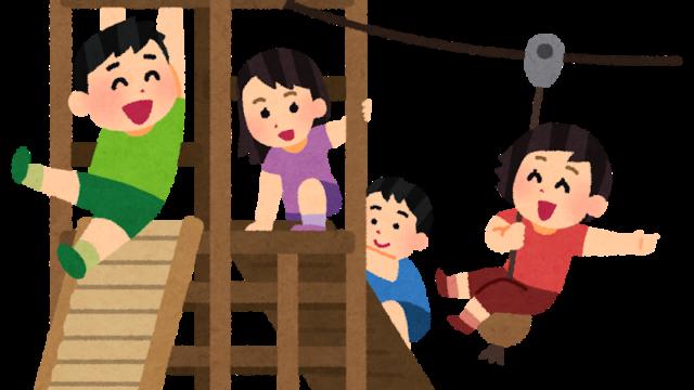 子供が動物やアスレチックで遊べる場所は?神奈川のある公園を紹介!
