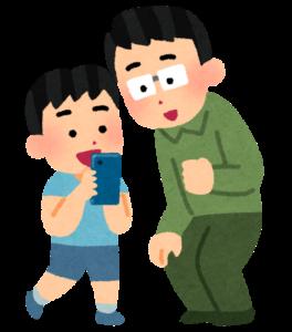子供がゲームに依存しないために親がとる行動は?長所や短所も紹介!