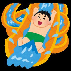 神奈川で波と流れるプールが安い良い場所は?辻堂海浜公園を紹介!