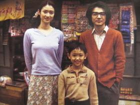 須賀健太の経歴は?【江戸前の旬】3代目は子役から活躍・妹画像も!