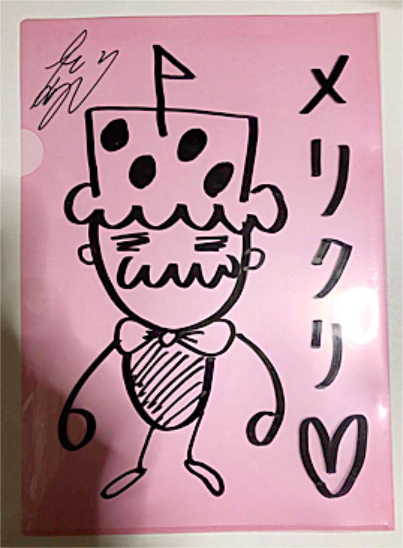 瀬戸康史の趣味・特技は何?お菓子作り・イラストで女子力高い?