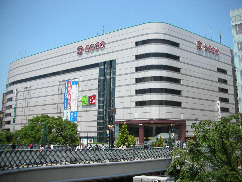 https://ja.wikipedia.org/wiki/そごう川口店