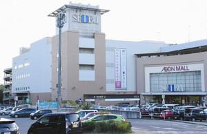 西武岡崎店の閉店後はどうなる?跡地の再開発は進んでる?