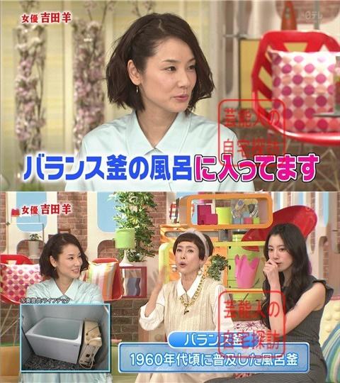 吉田羊は話題が尽きない!演技派美人女優のエピソードの数々!