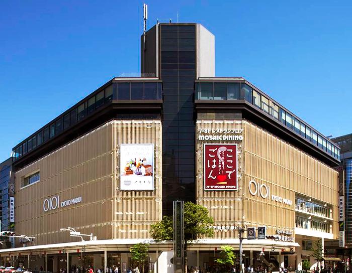 京都マルイの閉店後はどうなる?跡地の再開発は進んでる?