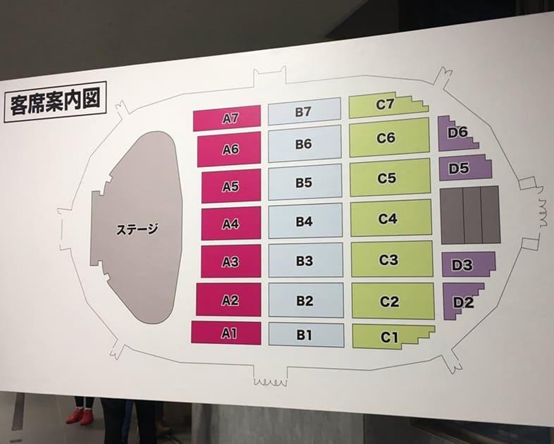 GLAYライブ2020三重のセトリ・座席は?グッズの販売時間・詳細も!