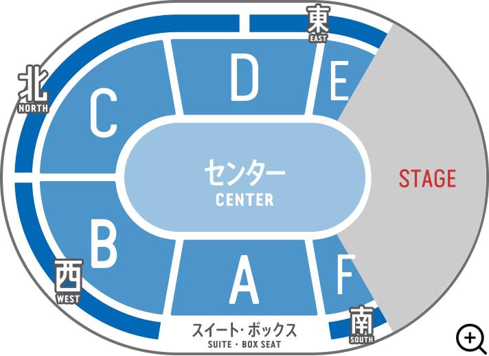 GLAYライブ2020横浜のセトリ・座席は?グッズの販売時間・詳細も!