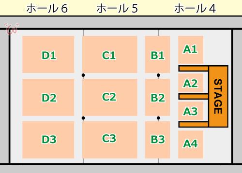 渋谷すばるライブ2020幕張のセトリ・座席は?参戦者の感想も!