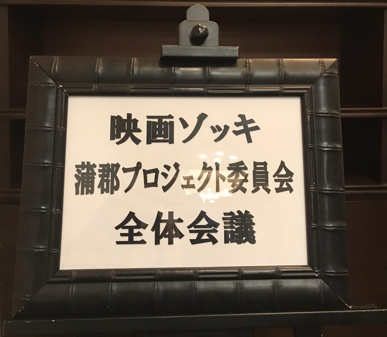 ゾッキのあらすじ!天才漫画家・大橋裕之原作でピエール瀧は漁師役!