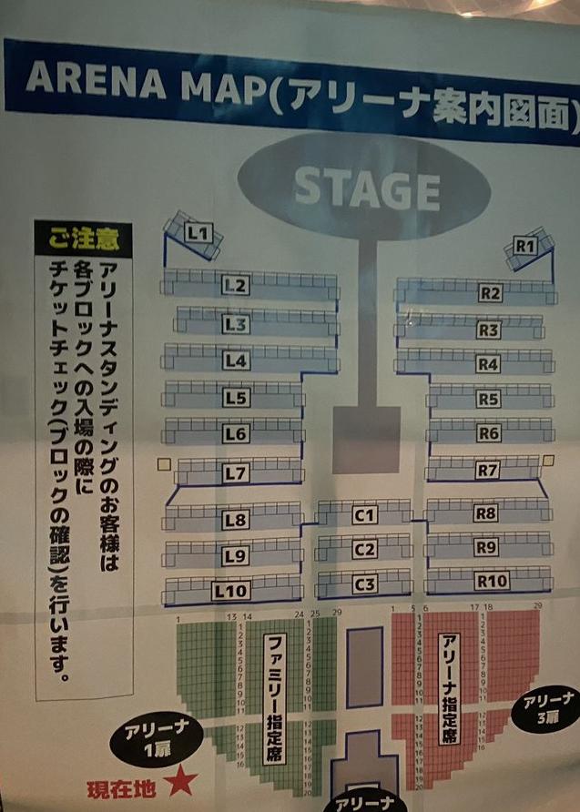 WANIMAライブ2020大阪城ホールのセトリ・座席やグッズ・参戦感想も!