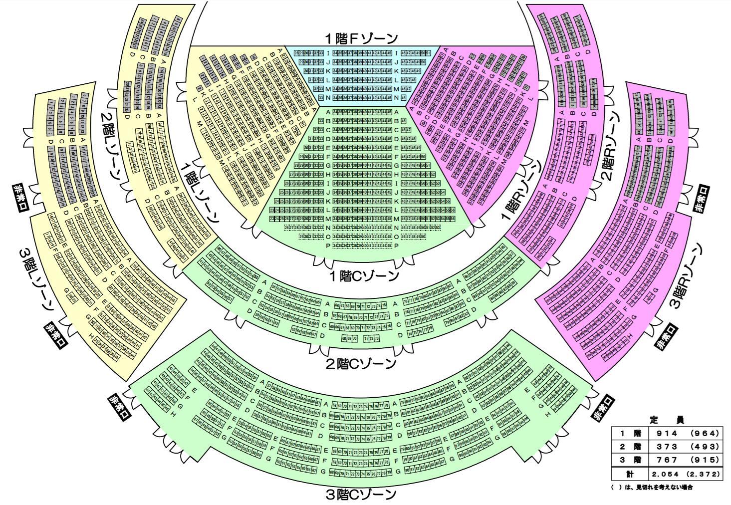 渋谷すばるライブ2020仙台のセトリ・座席は?参戦者の感想も!