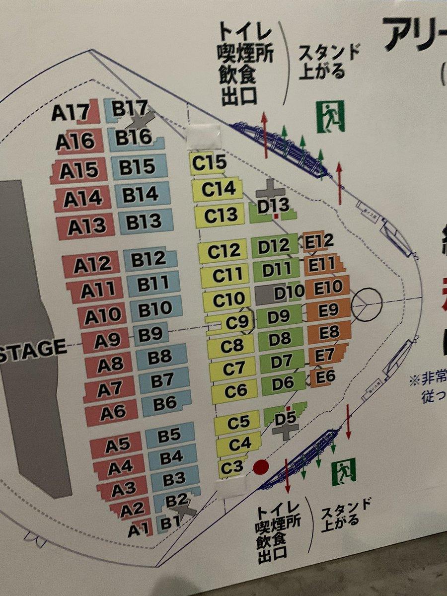 EXILEライブ2020ナゴヤドーム!セトリ・座席やグッズ・参戦感想も!