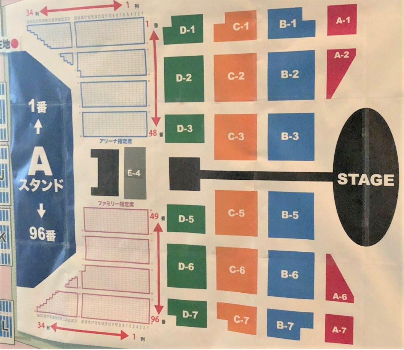 WANIMAライブ2020福岡のセトリ・座席やグッズ販売時間・参戦感想も!
