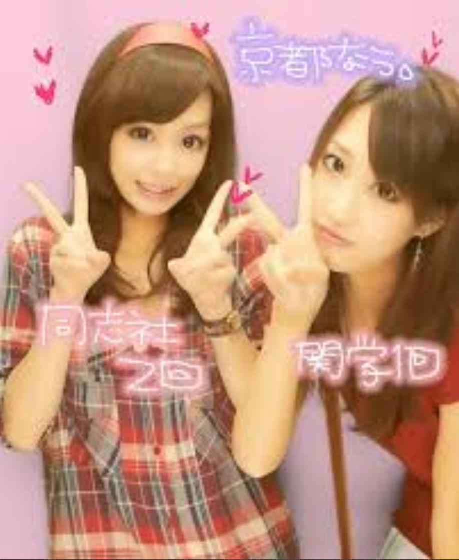 宇垣美里アナ姉妹のかわいいツーショット画像!妹からの手紙に涙!