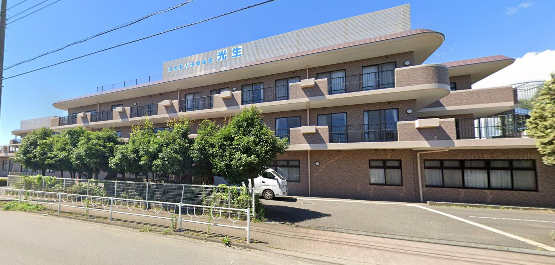 神奈川県相模原のダチョウ牧場の場所はどこ?行き方!