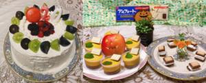 幾田りら母お菓子