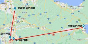 竈門三社地図ルート